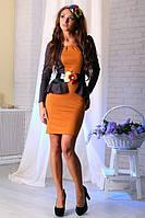 Женское трикотажное платье  с баской