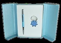 Набор подарочный Star ручка шариковая и брелок синий