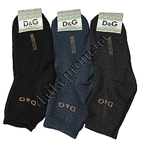 Носки махровые мужские 4234 (р-р 41-45)  оптом недорого со склада в Одессе