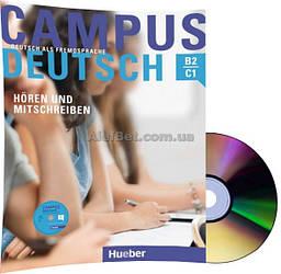 Немецкий язык / Campus Deutsch / Kursbuch. Учебник с диском, Hören und Mitschreiben / Hueber