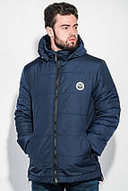 Куртка мужская удлиненная, зимняя, с капюшоном 70PD5010 (Темно-синий), фото 2