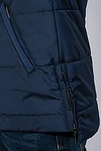 Куртка мужская удлиненная, зимняя, с капюшоном 70PD5010 (Темно-синий), фото 3