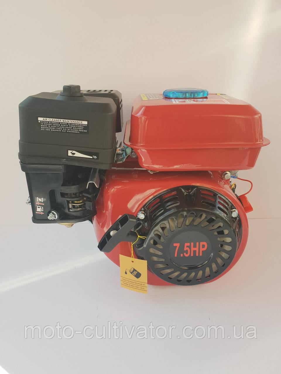 Двигатель бензиновый DDE 170FB 7,5 л.с.20 вал шлицевой