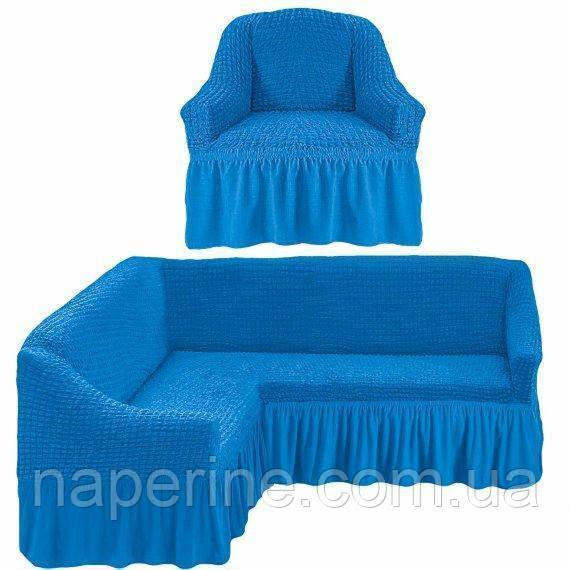 АКЦИЯ!!! Чехол на угловой диван + кресло DO&CO, цвет синий