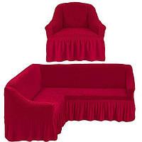 АКЦИЯ!!!Чехол на угловой диван + кресло DO&CO, цвет бордовый