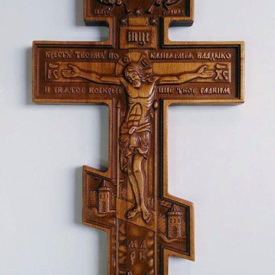 Різьблені хрести
