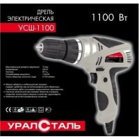 Шуруповерт сетевой Уралсталь УСШ-1100 (дрель электрическая)
