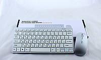 Клавиатура с мышкой Apple Keyboard wireless 901 Bluetooth, 78 клавиш / 13 функциональных клавиш, ультра - тонкая, серая