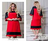 Стильное коктейльное платье большого размера Размер: 50-52,54-56,58-60, фото 4