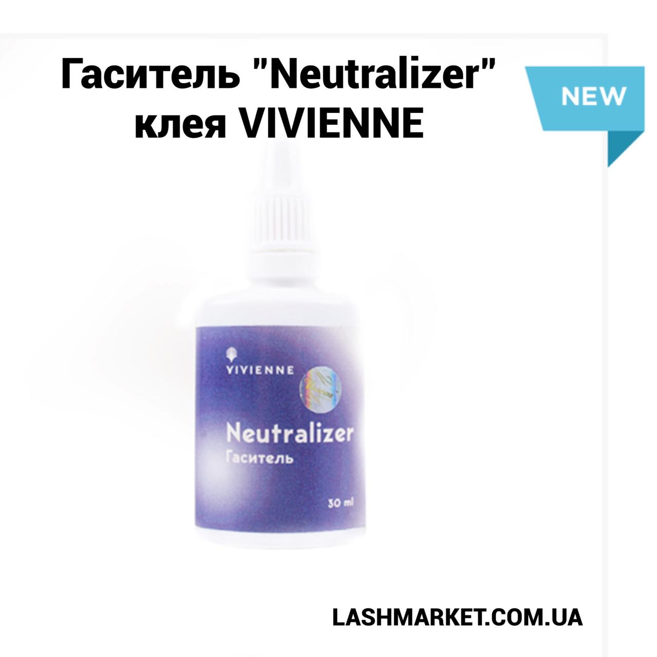 "Гаситель ""Neutralizer"" клея от VIVIENNE, 30 мл"