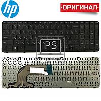 Клавиатура для ноутбука HP HP Compaq 15-s000EG