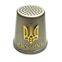 Наперсток металлический с гербом Украины