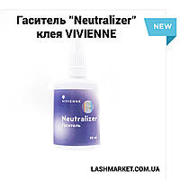 "Гаситель ""Neutralizer"" клея от VIVIENNE, 30 мл"