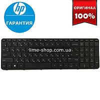 Клавиатура для ноутбука HP 15-E