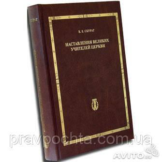 Собрание сочинений. В 5 томах. К. Е. Скурат