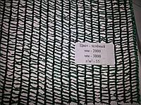 Сетка затеняющая 60% зеленый 3м*50м