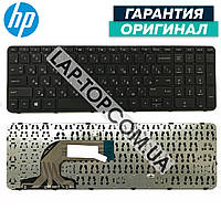 Клавиатура для ноутбука HP HP 255 G3