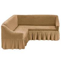Чехол натяжной с рюшем на угловой диван MILANO светло-бежевый