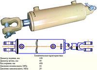 Гидроцилиндр ГЦ-100.40.200.001.22 (регулируемый)