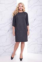 8b3148373069875 Женское платье в тонкую полоску для пышных форм (Роланда lzn ) , фото