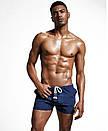 Мужские шорты для спорта SuperBody - №4388, фото 3
