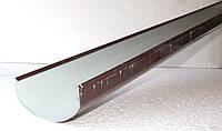 Желоб водосточный 110 мм шоколад, белый, зеленый, 1.25 метра