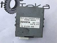 Реле склоочисників Lexus LS430 (UCF30) 85940-48010