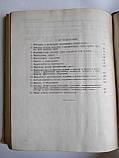 Приказ 385 Основные направления проведения и внедрения научно-технических разработок 31.12.1985, фото 4