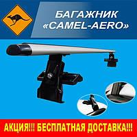 Багажник на крышу Camel - Aero