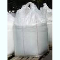 Мешок биг бег 90*90*150 см (2 петли, полиэтиленовый вкладыш), фото 3