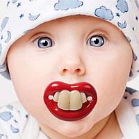 Соска с зубами 4 зуба