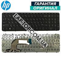 Клавиатура для ноутбука HP NSK-CN6SC
