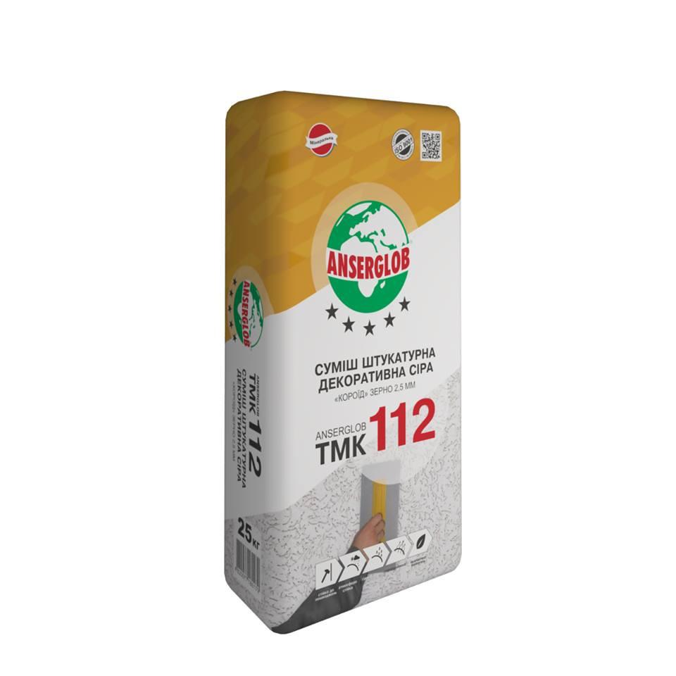 Штукатурка декоративная Короед Anserglob ТМК-112 2,0мм серая 25 кг