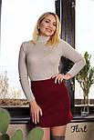 Женская кашемировая юбка с карманами (5 цветов), фото 5