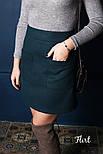 Женская кашемировая юбка с карманами (5 цветов), фото 7