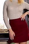 Женская кашемировая юбка с карманами (5 цветов), фото 8