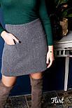 Женская кашемировая юбка с карманами (5 цветов), фото 10