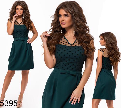 2d933b737c0 купить вечернее платье недорого интернет магазин Украина