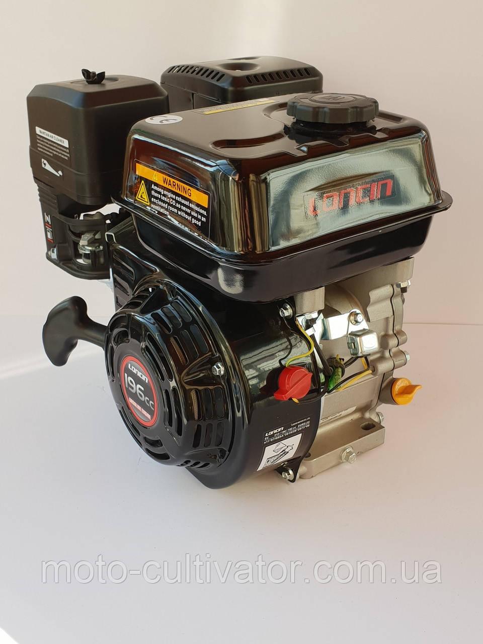 Двигатель бензиновый 7,0л,с loncin 19 вал шпонка