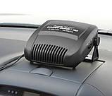 Автомобильный обогреватель Auto Heater Fan 12В (вентилятор 12в), фото 2