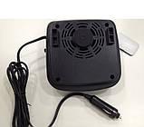 Автомобильный обогреватель Auto Heater Fan 12В (вентилятор 12в), фото 3
