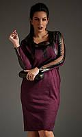 Модное замшевое бордовое платье 50,52,54,56р.