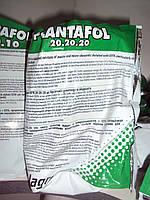 Удобрения Плантафол (1кг) Plantafol 20.20.20 Valagro