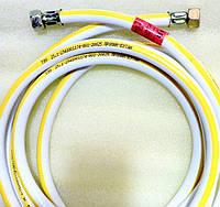Шланг для газовой плиты 4 метра, фото 1