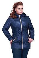 Женская курточка большого размера