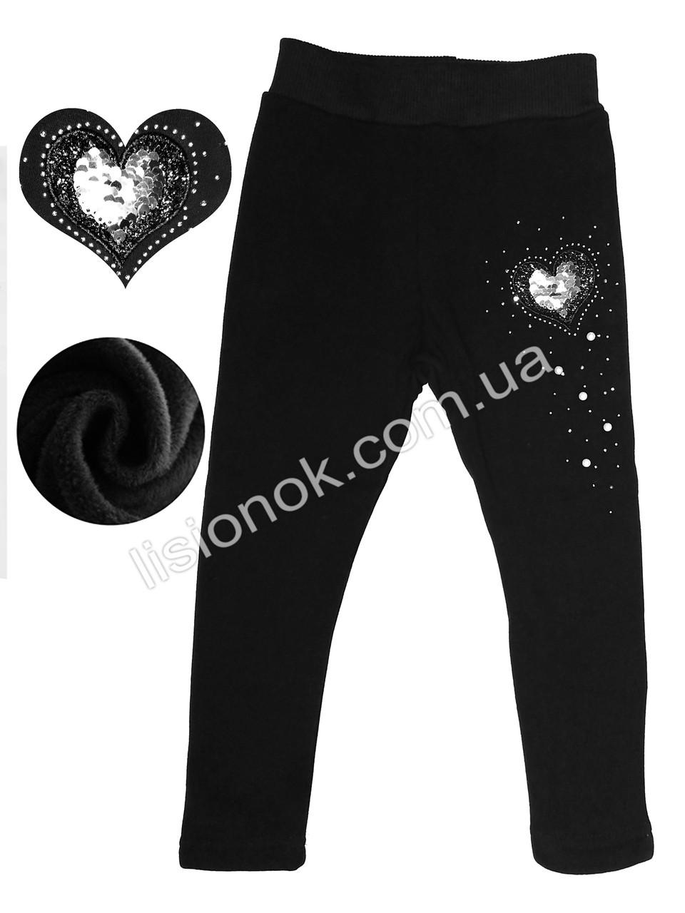 Черные лосины 98см на меху с блестками для девочек Grace, очень теплые, отличное качество, Венгрия