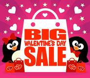 Распродажа ко дню Святого Валентина! Мы любим Вас!