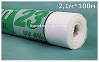 Агроволокно Плотность 23г/кв.м 2,1м х 100м белое (AGREEN)