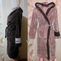 Подростковый халат для мальчика 10-15лет , фото 1