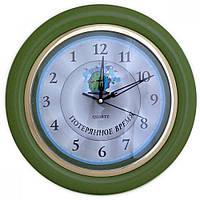 Часы идут в обратную сторону Anti clock